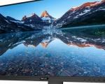 Philips 243B9: il monitor per i professionisti attenti all'ambiente