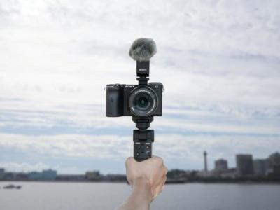 Sony: nuovo shooting grip GP-VPT2BT con funzione di telecomando wireless