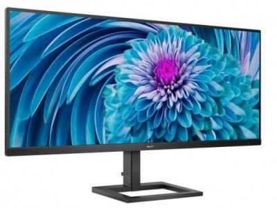 Qualità video, gaming e design: questo e molto altro nella nuova serie di monitor Philips E2