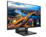 Philips: in arrivo due nuove linee di monitor touch