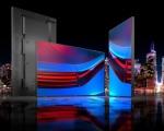 Sharp/NEC presenta la nuova generazione di display serie P di grande formato