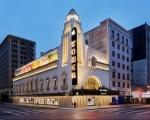 Nel centro di Los Angeles apre l'Apple Tower Theatre