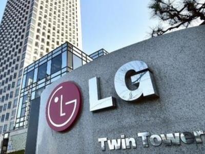 LG chiude ufficialmente la divisione mobile