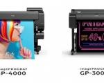 Canon imagePROGRAF GP: stampante grande formato con inchiostro fluorescente