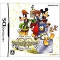 Poche settimane all'uscita di Kingdom Hearts Re:coded per DS