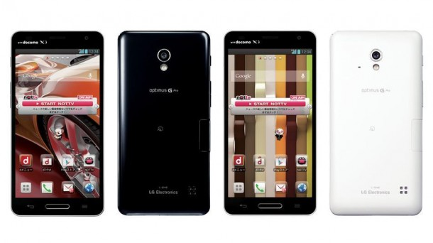 lg-optimus-g-pro-con-display-full-hd-da-5-5--1.jpg